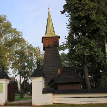Drewniany kościół w Gilowicach