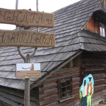 Szlak Architektury Drewnianej - Chata Kawuloka w Istebnej
