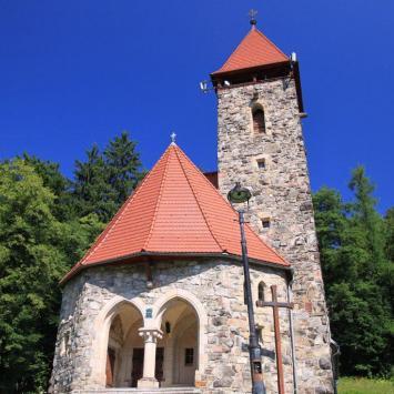 Kościół w Międzygórzu, Anna Piernikarczyk