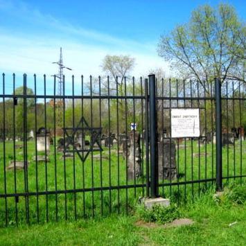Cmentarz Żydowski w Sosnowcu Modrzejowie