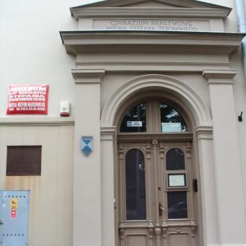 Muzeum Stefana Żeromskiego w Kielcach