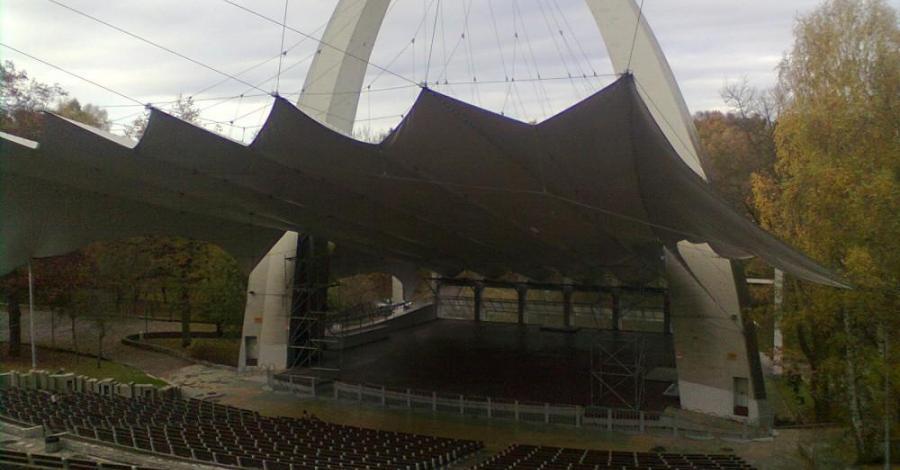 Amfiteatr w Szczecinie - zdjęcie