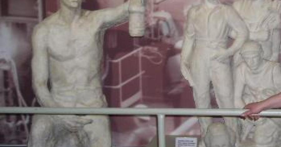 Muzeum Socrealizmu w Kozłówce - zdjęcie