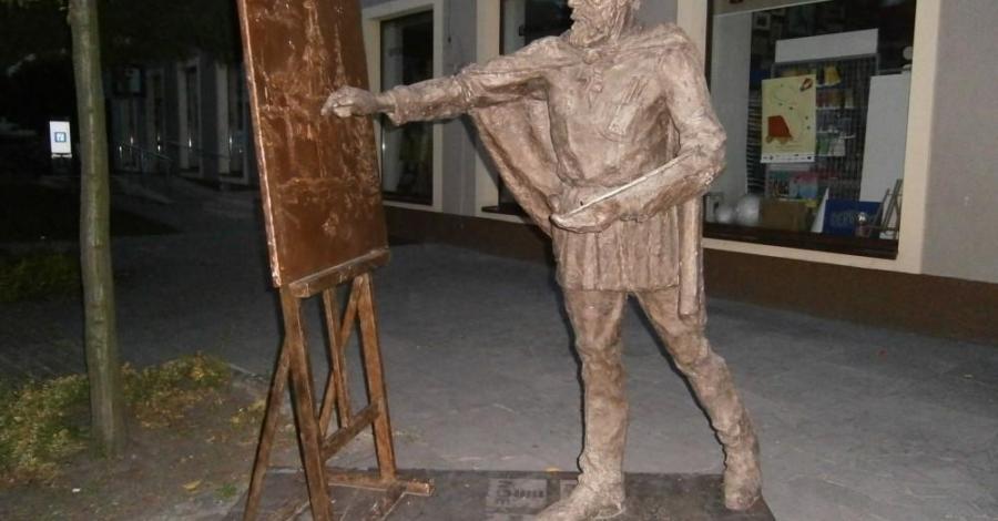 Plac Artystów w Kielcach, Danusia