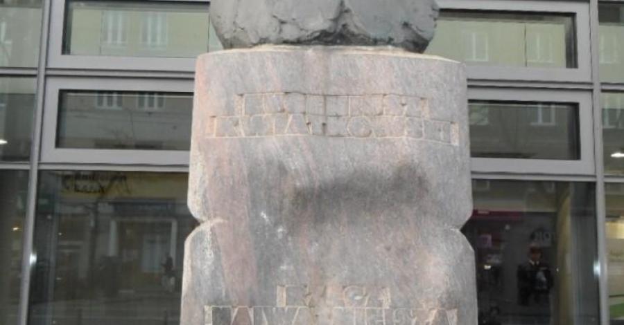 Pomnik Eugeniusza Kwiatkowskiego w Gdyni - zdjęcie