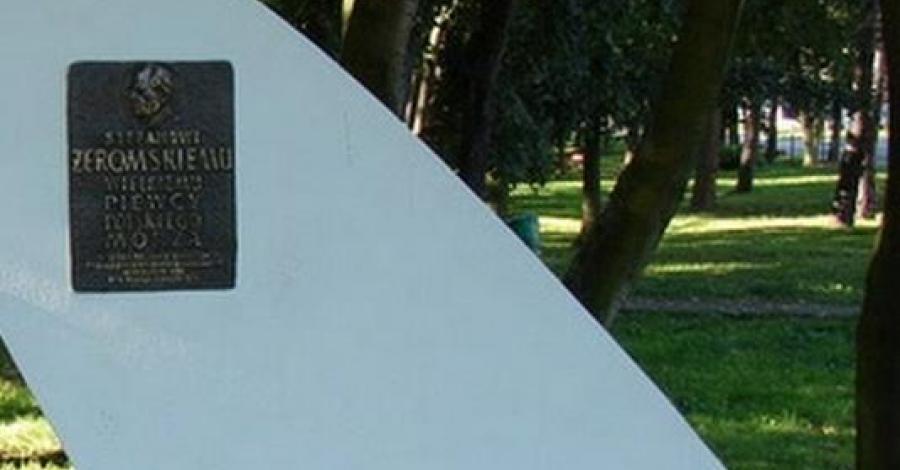 Pomnik Żeromskiego w Helu - zdjęcie