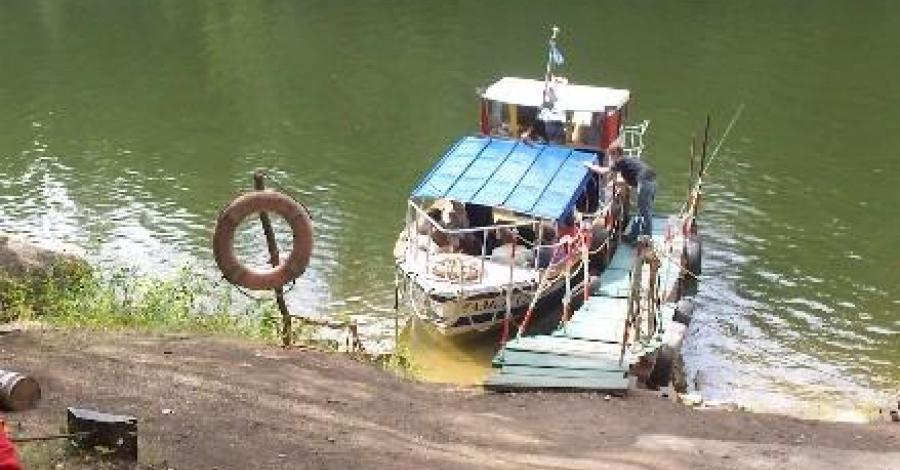 Rejs po Jeziorze Leśniańskim - zdjęcie