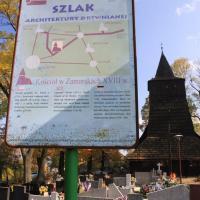 Kościół w Zamarskach