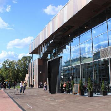 Warszawa Centrum Kopernik, Anna Piernikarczyk