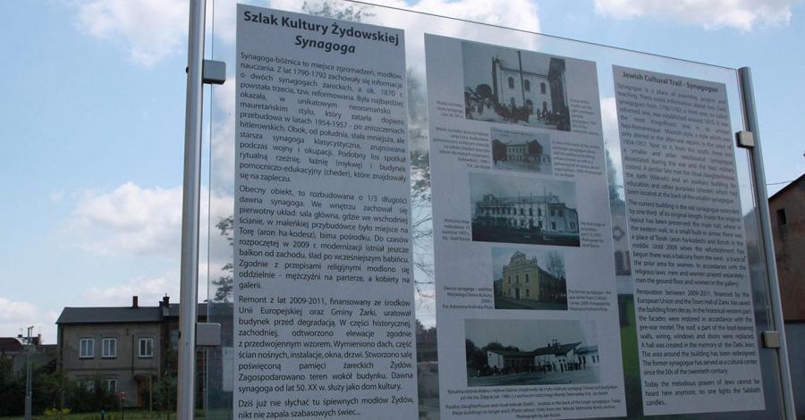 Szlak Kultury Żydowskiej w Żarkach - zdjęcie