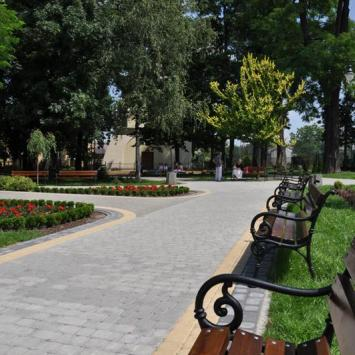 Park Miejski im. Baśki Puzon w Jarosławiu