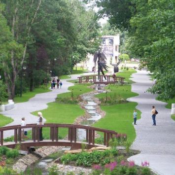Park Miejski w Stalowej Woli - zdjęcie