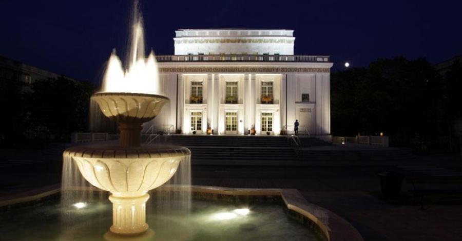 Instytut Muzyki w Rzeszowie - zdjęcie