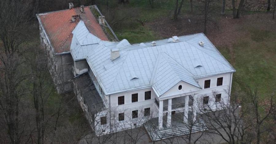 Pałac Tarnowskich w Rudniku nad Sanem - zdjęcie