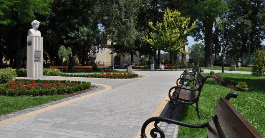 Park Miejski im. Baśki Puzon w Jarosławiu - zdjęcie