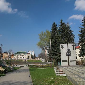 Pomnik i fontanna multimedialna