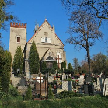 Kościół Narodzenia Św. Jana Chrzciciela w Kamieńcu