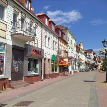 ulica Dubois, Danusia