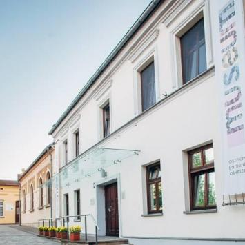 Muzeum Żydowskie w Oświęcimiu