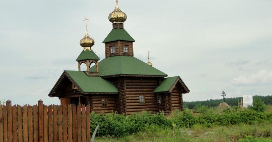 Odrynki - Kudak nad Narwią - zdjęcie