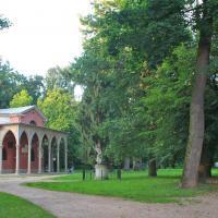 Park w Puławach