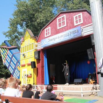 Festiwal Iluzji
