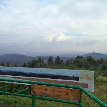 Punkt widokowy Góry Słonne