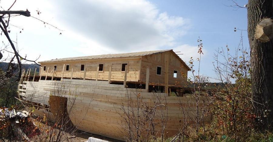 Arka Noego Pławna - zdjęcie