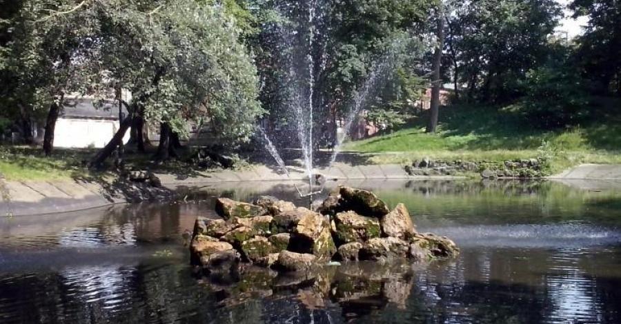 Fontanna w Parku Żeromskiego w Sosnowcu - zdjęcie