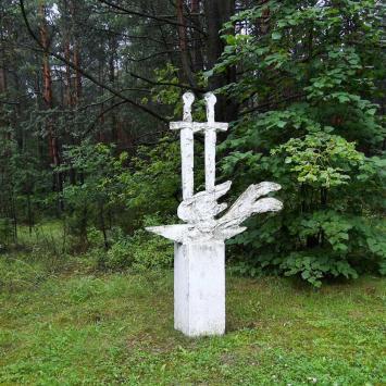 Las Bacieczki w Białymstoku