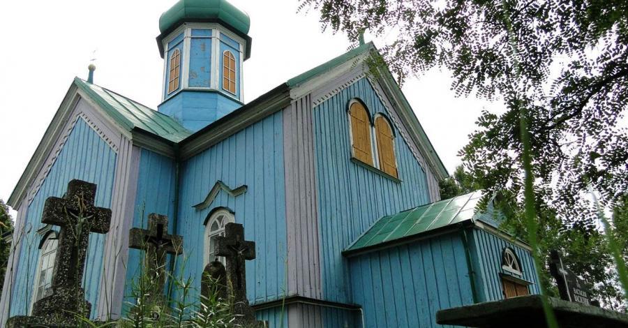 Cerkiew Św. Jerzego w Rybołach - zdjęcie