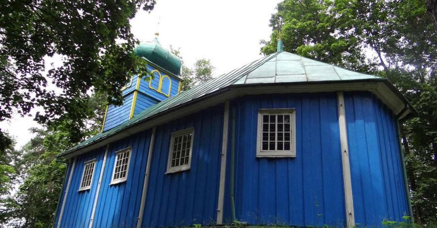 Cerkiew w Pawłach - zdjęcie