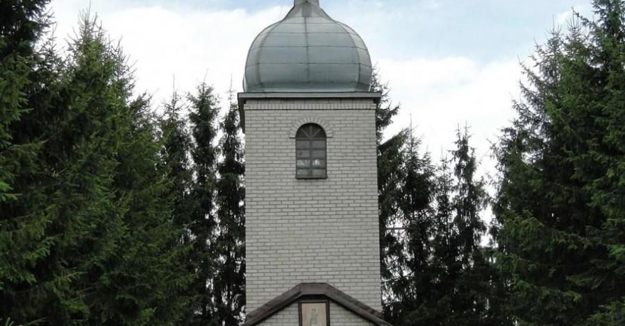 Cerkiew w Wojszkach - zdjęcie