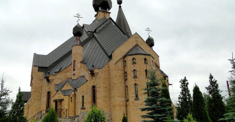 Cerkiew Zmartwychwstania Pańskiego w Białymstoku - zdjęcie