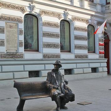 Galeria Wielkich Łodzian w Łodzi