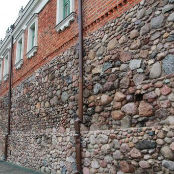 Mury miejskie w Piotrkowie Trybunalskim