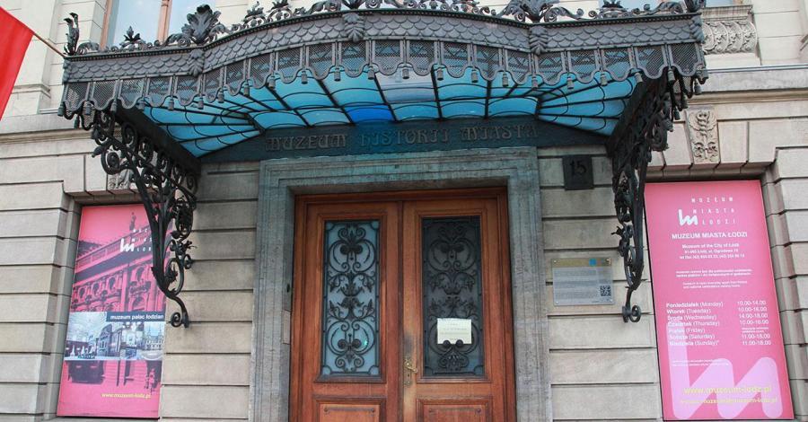 Muzeum Historii Miasta Łodzi - zdjęcie