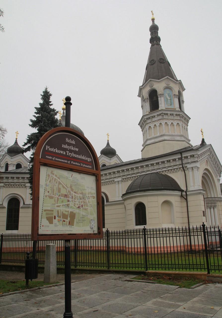 Cerkiew w Piotrkowie