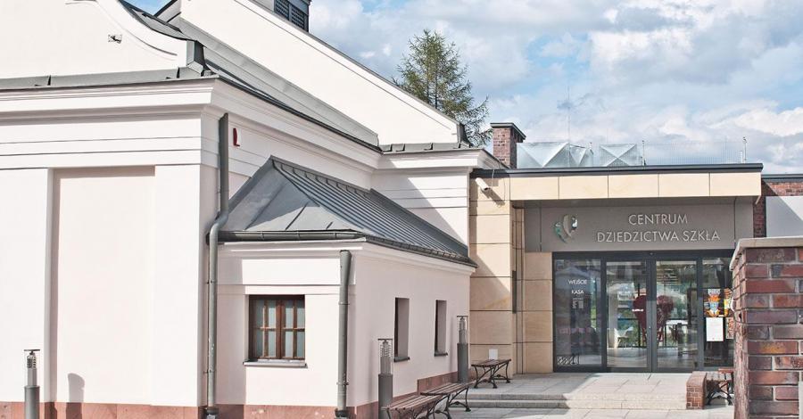 Centrum Dziedzictwa Szkła w Krośnie - zdjęcie