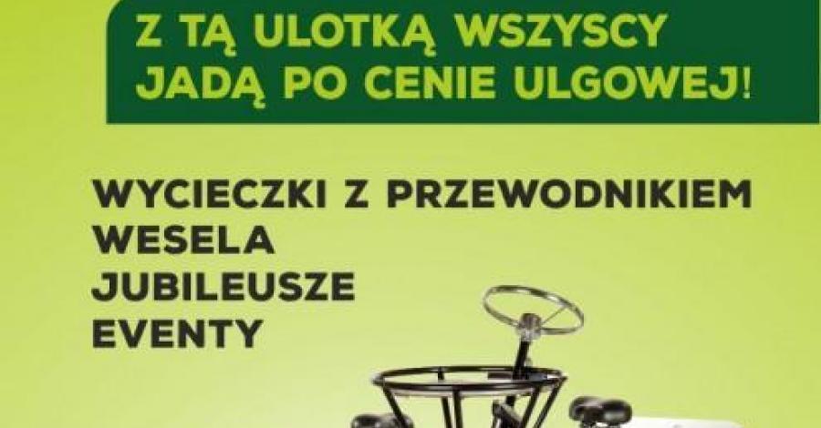 Rowery konferencyjne w Ustce - zdjęcie