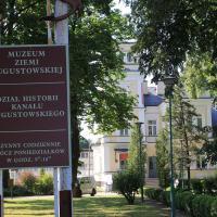 Augustów Muzeum Kanału Aug.