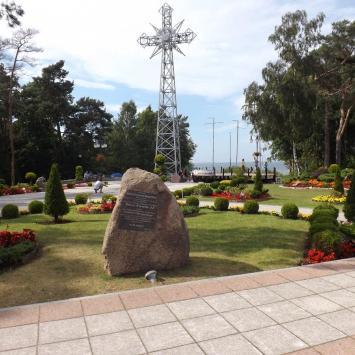 Bałtycki Krzyż Nadziei w Pustkowie