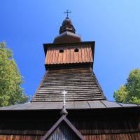 Cerkiew Jastrzębik