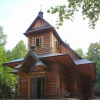 Cerkiew na Grabarce