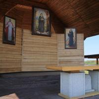 Stary Sącz Ołtarz Papieski