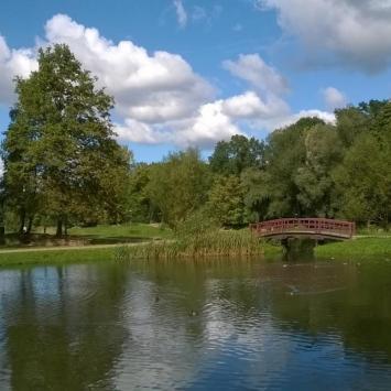 Park Miejski w Skawinie