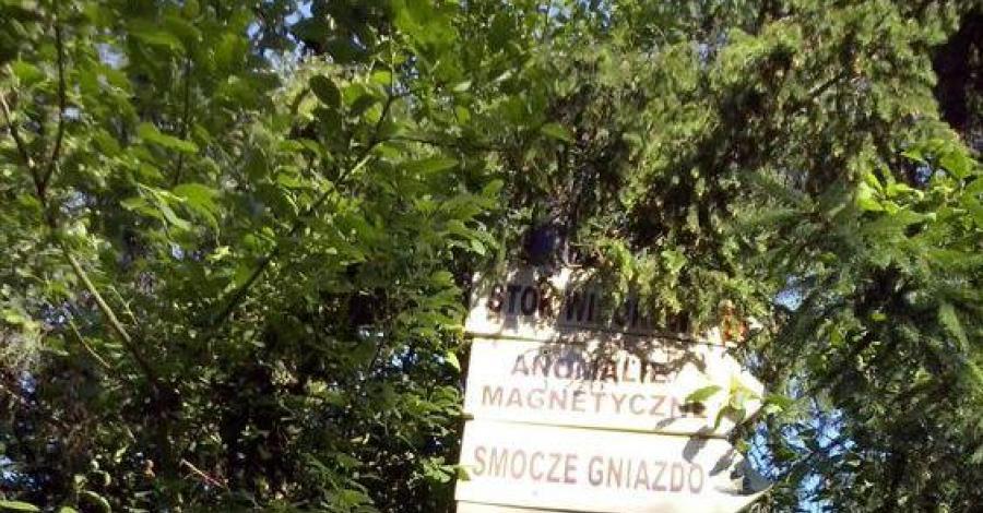 Anomalia magnetyczna na Górze Wdżar, mokunka