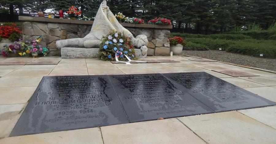 Cmentarz Wojenny w Dukli - zdjęcie