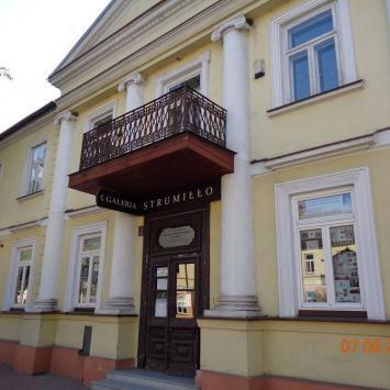 Galeria Strumiłło w Suwałkach