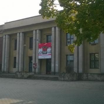 Muzeum PRL-u w Krakowie